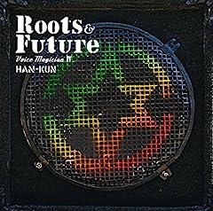 HAN-KUN「Dancehall King」のジャケット画像