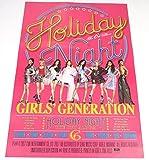 【公式ポスター】 少女時代 GIRL'S GENERATION 『 Holiday Night 』 初回限定ポスター Holiday ver. [ ポスター専用ケース ]