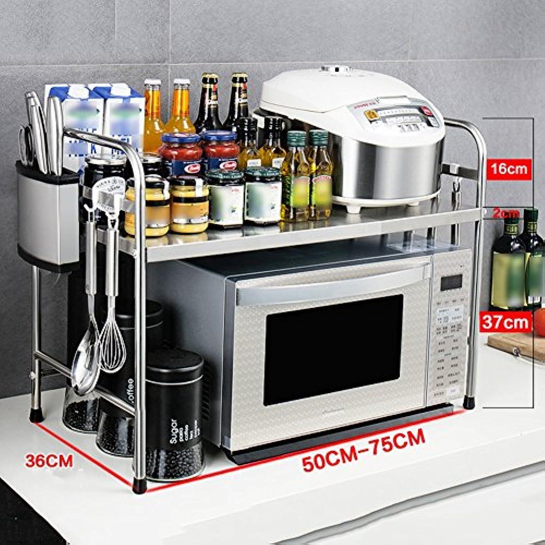 LIANGJUN 収納棚キッチンオーブンラックステンレススチール2サイズ、3タイプあり ( 色 : Knife shelf style-75cm )