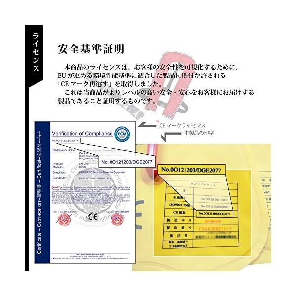 DABADA(ダバダ) ライフジャケット イン...の紹介画像6