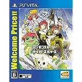 デジモンストーリー サイバースルゥース Welcome Price!! - PS Vita