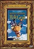モンティ・パイソン・アンド・ホーリー・グレイル デラックス・コレクターズ・エディション [DVD]