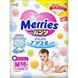 Pull Up Pants Size Medium (11-20 lbs) 58 counts – Merries Pants Bundle with Americas Toys Wipes – Japanese Diaper Pants Safe