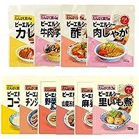 PLC(ピーエルシー)食品低たんぱくレトルト惣菜10種10食セット