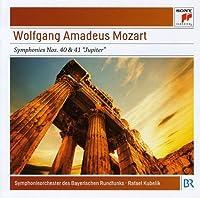 Mozart: Symphony No. 40 & Symphony No