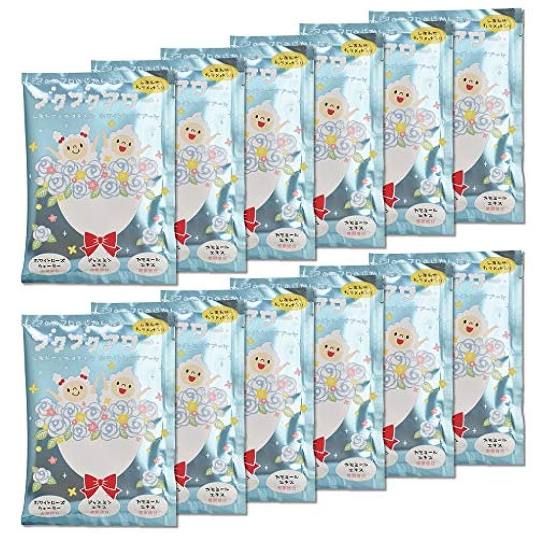 雷雨小道幹ブクブクアワー ホワイト ローズ ブーケ 入浴剤 40g 1回分×12包入 大容量 まとめ買い