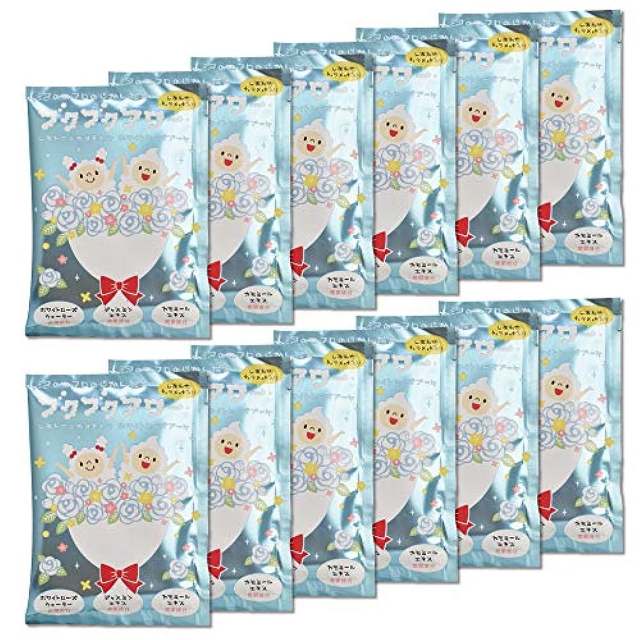 識字乳白取り壊すブクブクアワー ホワイト ローズ ブーケ 入浴剤 40g 1回分×12包入 大容量 まとめ買い
