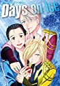 Days on Ice (PARODIA comics)
