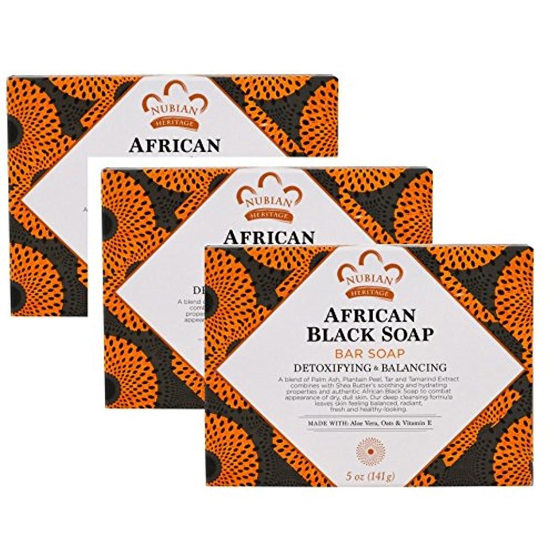 政策鎮静剤小道【海外直送品】【3個セット】Nubian Heritage, ヌビアンヘリテージ アフリカンブラックソープバー、5 oz (141 g)