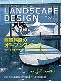 LANDSCAPE DESIGN No.53