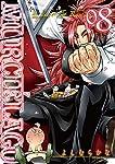 ムルシエラゴ(8) (ヤングガンガンコミックス)