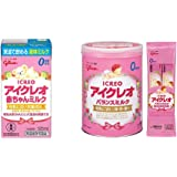 【セット買い】アイクレオ 赤ちゃんミルク 125ml×12本+バランスミルク800g (サンプル付) 常温で飲める液体ミルク+粉ミルク ベビー用【0ヵ月~1歳】