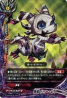 バディファイトX(バッツ)/黒竜 ドゥー・ビィ(ガチレア)/よっしゃ!! 100円ダークネスドラゴン