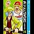 Mr.FULLSWING 14 (ジャンプコミックスDIGITAL)