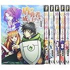 盾の勇者の成り上がり コミック 1-6巻セット (MFコミックス フラッパーシリーズ)