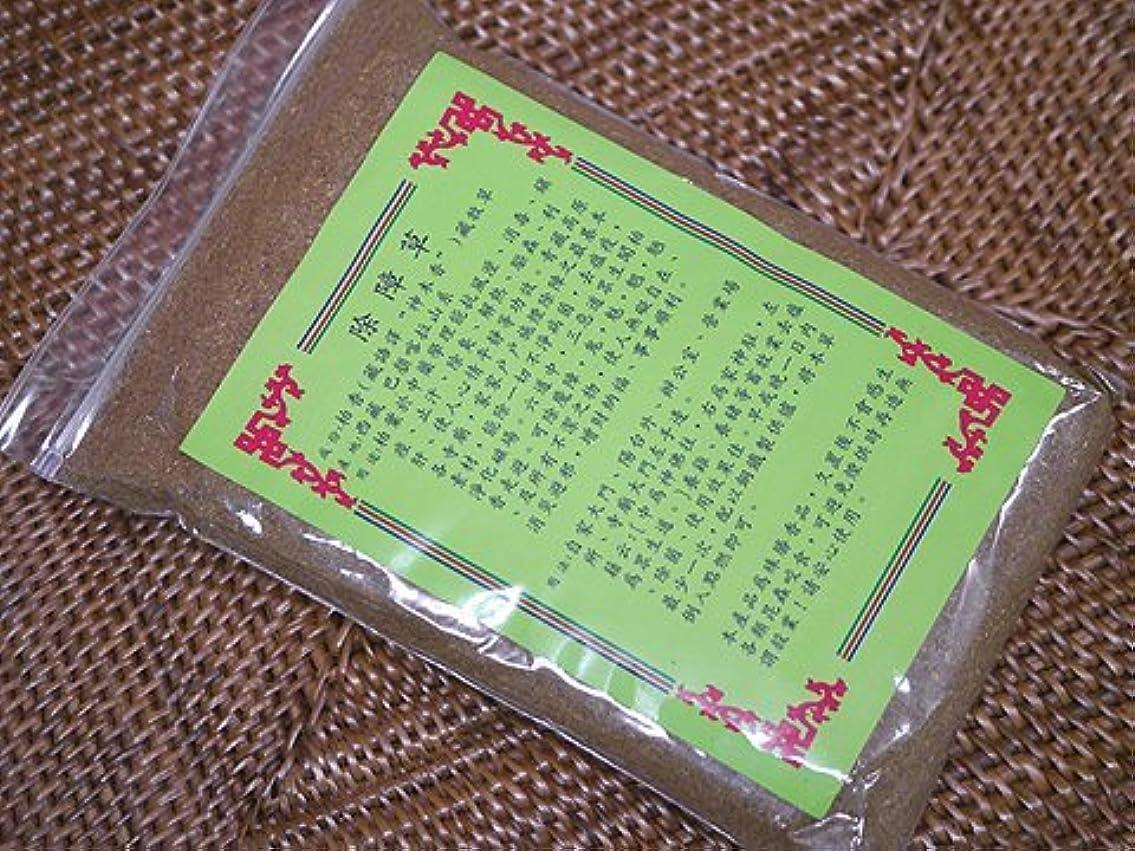 模索窓を洗う電気の除障草パウダー  台湾香