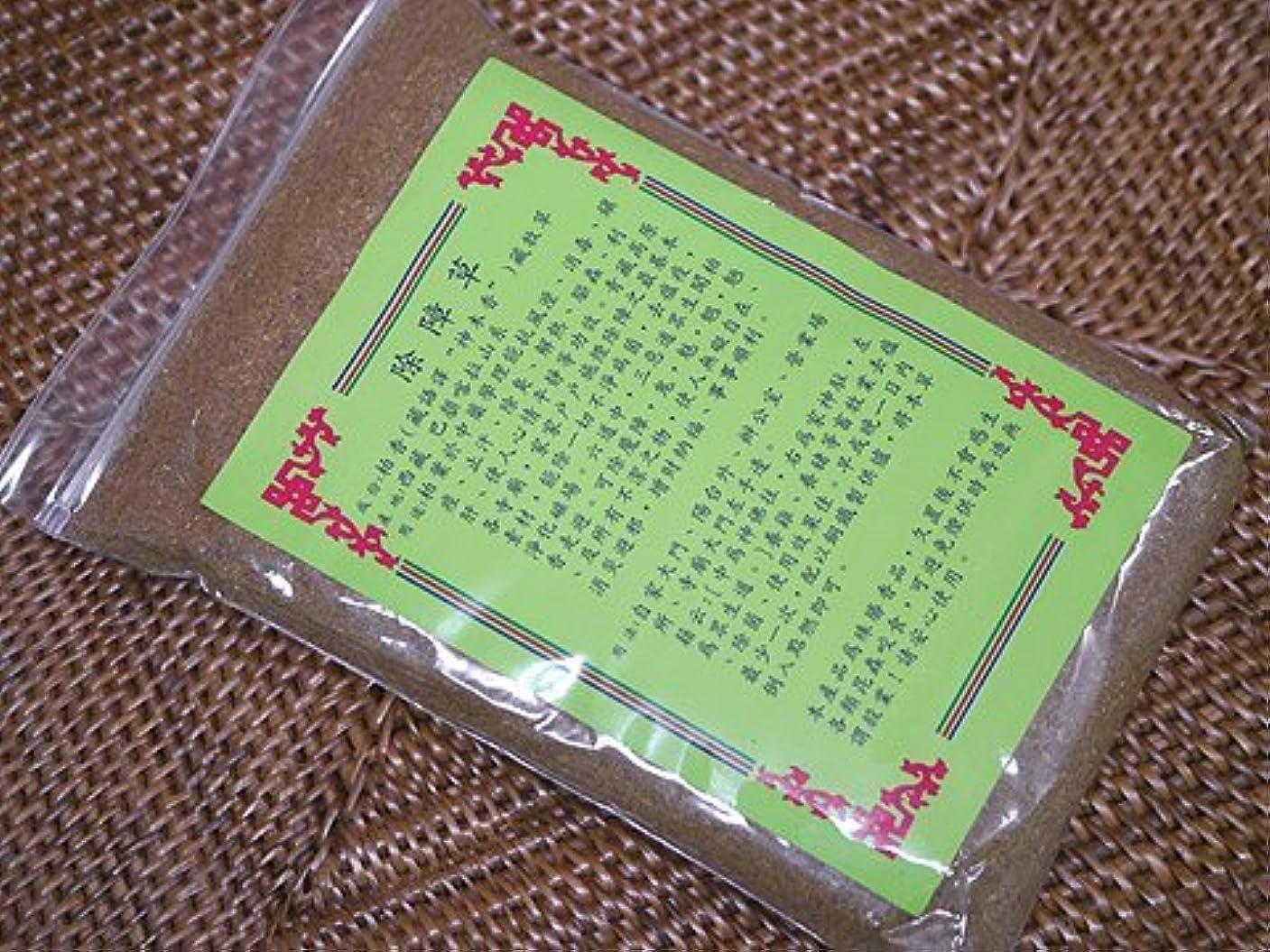 コピーキネマティクス処理する除障草パウダー  台湾香