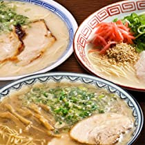 【博多→直送】 博多の行列ができる名店セット 3食  (ナンバーワン、名島亭、赤のれん)