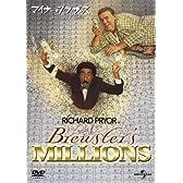 マイナー・ブラザース/史上最大の賭け [DVD]