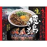 アイランド食品 ご当地シリーズ 箱入徳島ラーメン 810g