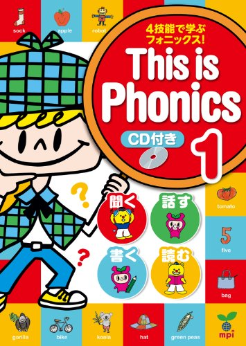 This is Phonics 1