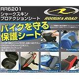 ラフ&ロード 自由にカット可能 2mm厚で適度なクッション性 バイクを守る保護シート シャークスキンプロテクションシート ブラック 240mm×240mm 2枚入 RR6201