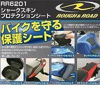 ラフアンドロード(ROUGH&ROAD) 保護シート シャークスキンプロテクションシート ブラック (240X240X2mm) 2枚入 RR6201
