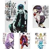 東京喰種トーキョーグール コミック 全14巻完結セット (クーポンで+3%ポイント)