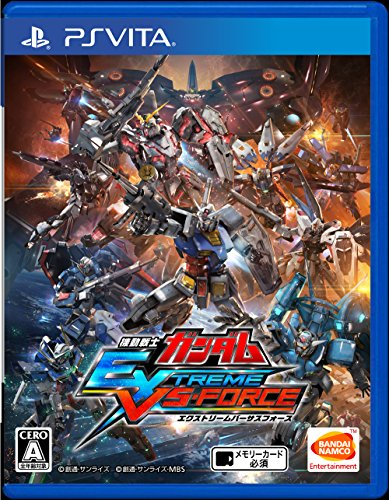 機動戦士ガンダム EXTREME VS-FORCE - PS Vita