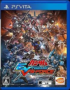 機動戦士ガンダム EXTREME VS-FORCE - PS Vita