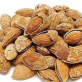 殻付きアーモンド ヘルシー 無油 ロースト(素焼き) ほんのり塩味 ビタミンE、オレイン酸、食物繊維たっぷり お得用500g / 業務用1kg (業務用 1kg)