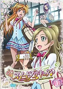 スイートプリキュア♪ 【DVD】 Vol.10