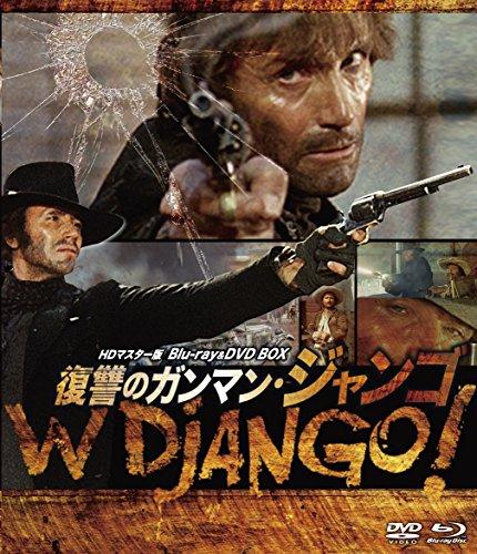 復讐のガンマン・ジャンゴ HDマスター版 blu-ray&DVD BOX 映像文化社 ORDB-0021