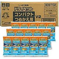【ケース販売】 ドライペット 除湿剤 コンパクト・ファン共通 つめかえ用 (350ml×3個入)×15個