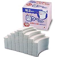 サンコー トイレ 汚れ防止 パット おしっこ吸うパット 100コ入 掃除 飛び散り 臭い対策 ホワイト 日本製 AF-2…