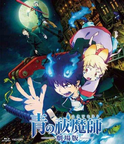 青の祓魔師 劇場版 通常版  Blu-ray