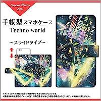 ガラスフィルム付 iPhone XR アイフォン テンアール docomo au SoftBank ドコモ エーユー ソフトバンク 手帳型 スライドタイプ 手帳タイプ ケース ブック型 ブックタイプ カバー スライド式 Techno world F:chocalo