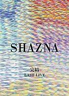 SHAZNA「完結。-LAST LIVE-」 [DVD]()