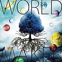 WORLD MAKER <通常盤>
