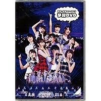 セブンイレブン限定 乃木坂46 真夏の全国ツアー予習DVD◆新品Ss