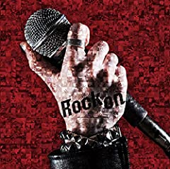 ナノ「Rock on.」の歌詞を収録したCDジャケット画像