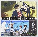 ラジオCD ノイタミナWEBラジオ おまとめ4