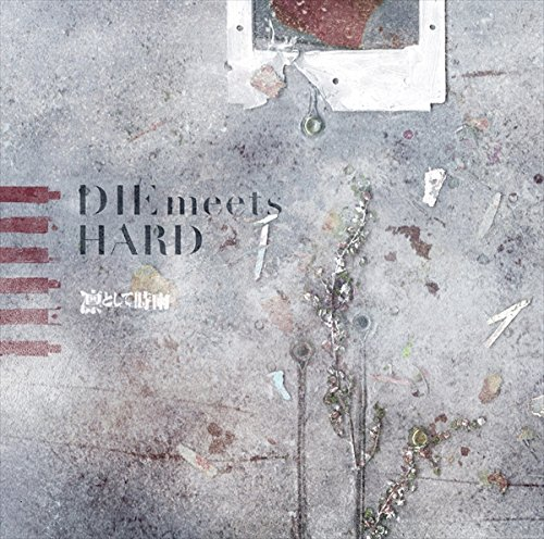 凛として時雨 – DIE meets HARD [FLAC / 24bit Lossless / WEB]  [2017.08.23]
