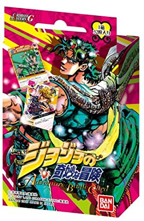 ジョジョの奇妙な冒険 アドベンチャーバトルカード スターターボックス
