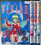 魔女娘ViVian まじょっこビビアン 1~最新巻(ジャンプコミックス) [マーケットプレイス コミックセット]