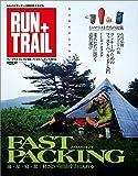 RUN+TRAIL別冊 ファストパッキング2014
