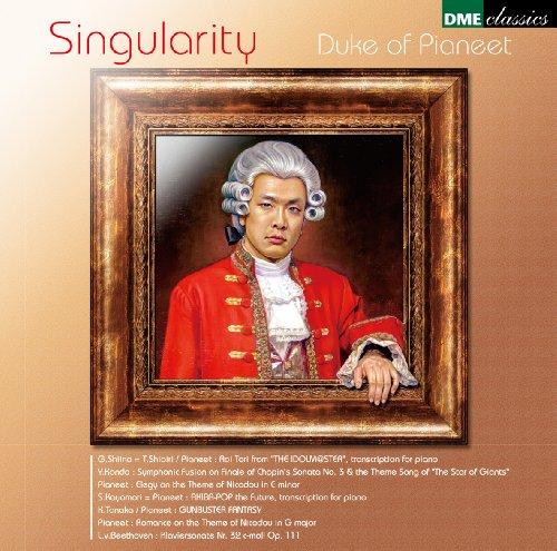 Singularity -シンギュラリティ(特異点)-/ Duke of Pianeetの詳細を見る