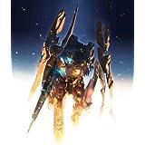 アルドノア・ゼロ 1【完全生産限定版】 [Blu-ray]