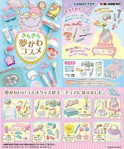 リトルツインスターズ きらきら夢かわコスメ フルコンプ 8個入 食玩・ガム (サンリオ)...