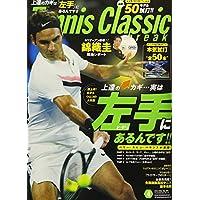 テニスクラシックBreak 2018年 04 月号 [雑誌]